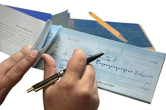 اعلام چکهای پرداختی وصول نشده نرم افزار هلو