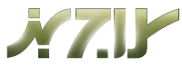 شرکت سراج سبز