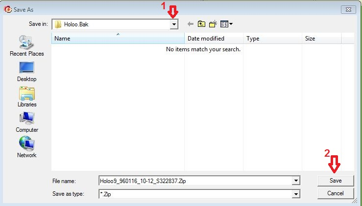 نحوه تهیه و بازیابی نسخه پشتیبان در نرم افزار هلو